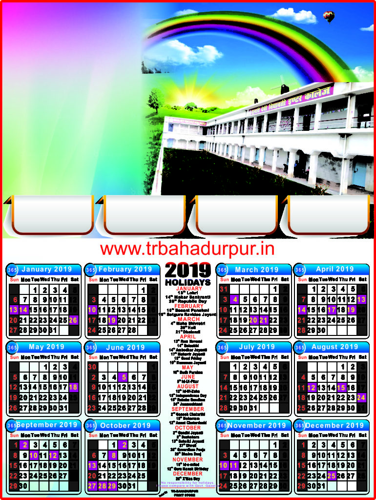 calendar 2020 with holiday cdr file