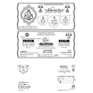 hindu shadi card design